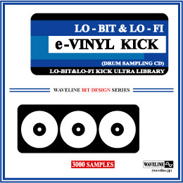 �h�����T���v�����OCD/e-VINYL KICK Drum Sampling CD