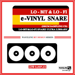 ドラムサンプリングCD/e-VINYL SNARE Drum Sampling CD